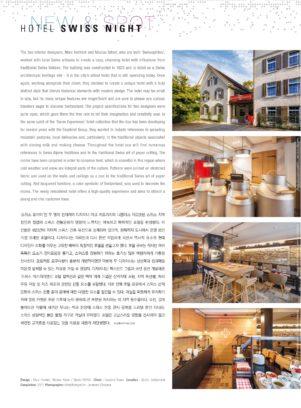 2018 03@bob Magazine Korea 2