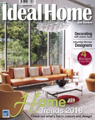 2017 12@idealhomegarden Inde Couv