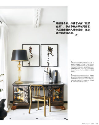 2020 06 TOP DECORATION WORLD CHINE 4