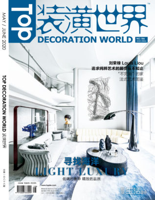 2020 06 TOP DECORATION WORLD CHINE COUV